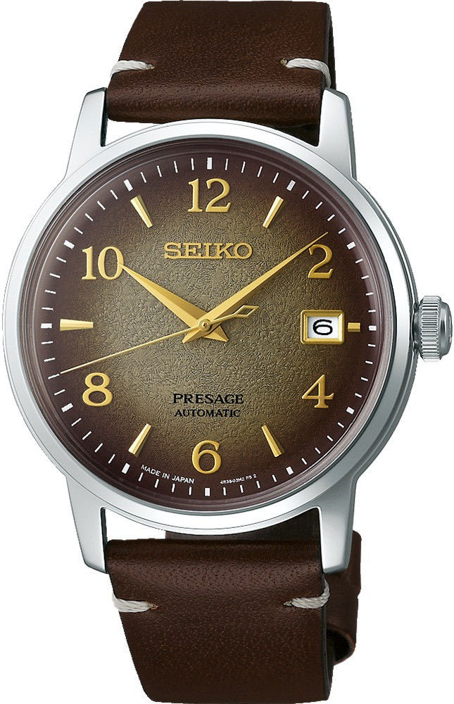 SEIKO PRESAGE AUTOMATIC SRPF43J1 COCKTAIL TIME STAR BAR LIMITED EDITION 7000PCS